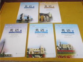 高中英语课本必修全套5本——内页干净无字迹