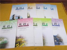 高中英语课本必修5本、选修5本(共10本),无字迹