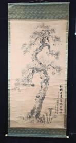 【日本回流】原装旧裱 大暇道人 国画作品《松树千年秀拔天地中》一幅(纸本立轴,画心约12平尺,款识钤印:大、暇)HXTX196880