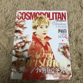 时尚cosmo2016 海清封面 海清杂志 时尚杂志 cosmo