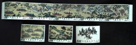 臺灣郵政用品、郵票、新票、藝術古畫名畫、專85特85入蹕圖一套8全,連票第5枚有一折痕,拍攝不清楚、另外高值8元有一劃痕,請看圖,廉價售
