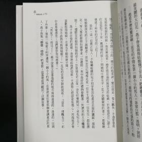 台湾联经版  安徒生 著 林桦 译 《安徒生故事》(全4册,函套精装)