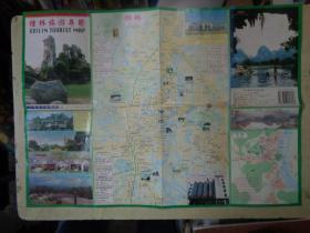 桂林旅游导图【1999年一版一印】