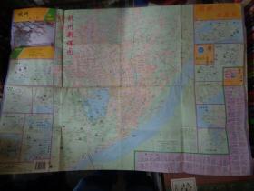 杭州新详图(96最新版)