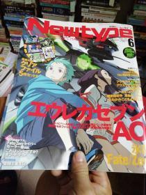 日本原版漫画杂志 NEWTYPE 2012.5