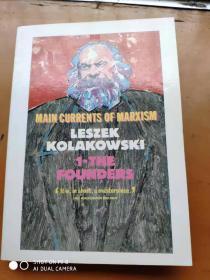马克思主义的主流/马克思主义的主要学派/流派 Main Currents of Marxism 全三册 莱谢克·柯拉柯夫斯基 L.Kolakowski