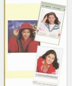 蓝洁瑛港版月历缩样图片3张,8寸冲印照2张 6寸1张 5寸1张 富士相纸 合售 不分售