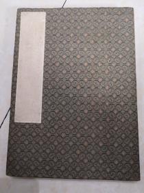 八十年代鸡球牌册页(12张24面)
