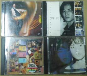 张学友 郑伊健 周慧敏  真的爱你 T113版 旧版 港版 原版 绝版 CD