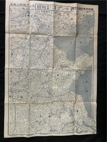最新支那详细大地图一张,满洲热河等,背面印有南京、上海、香港、济南青岛汉口等地区图,侵华史料,1937年出版