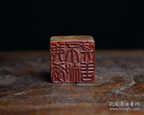 【金石篆刻】老印章古董古玩收藏艺术品星舟款山水图印章