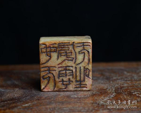 【金石篆刻】老印章古董古玩收藏艺术品黄学圯(楚桥双面印章