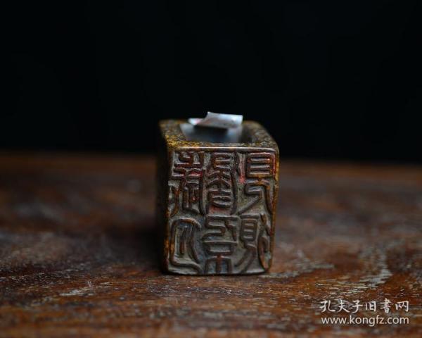 【金石篆刻】老印章古董古玩收藏艺术品六面篆刻三面印章篆字