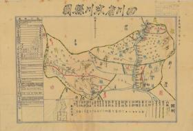 四川省汶川县图(复印件)(制图年代:民国31年[1942年];复印件尺寸:67x45cm;本图绘有区界、乡镇界、主要道路、河川注出名称、一般地名。县城附图、县概况表。)