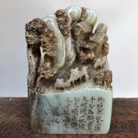 篆刻家丁敬作寿山天蓝洞【丝绸之路】印章