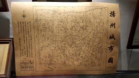 扬州城市图(1923年,徐青云斋印制)