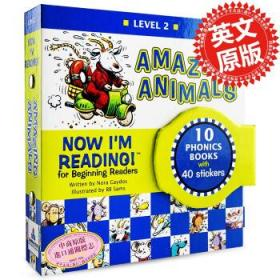 神奇动物英文原版Now Im Reading:Amazing Animals我能自阅系列-
