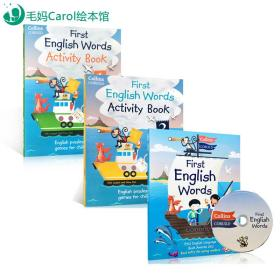 First English Words Activity Book 2 (Collins First)