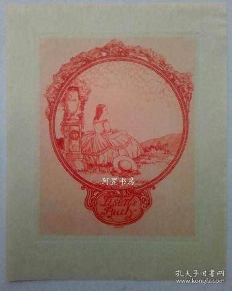 德國早期酸刻銅版畫仕女藏書票草地上讀書的女子