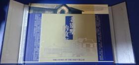 老别墅的故事邮册