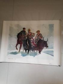 新 曼巴(藏医)水粉画
