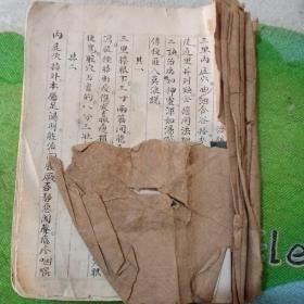 五十年代有关针灸的毛笔蝇头小楷手抄本一厚册!