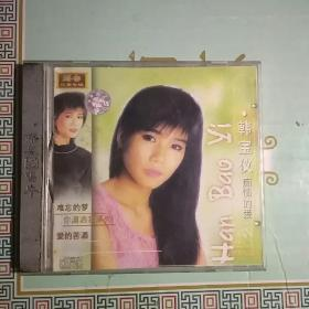 韩宝仪痴情的爱 CD