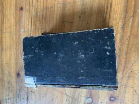 5251: 求解作文两用 英汉模范字典  民国版 精装一厚册