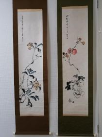 二对幅 枇杷 柿   手绘 日本回流字画 老画