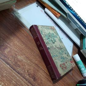 老日记本 (沸腾的群山 插图  火红的年代插图)  有笔记     书脊磨损