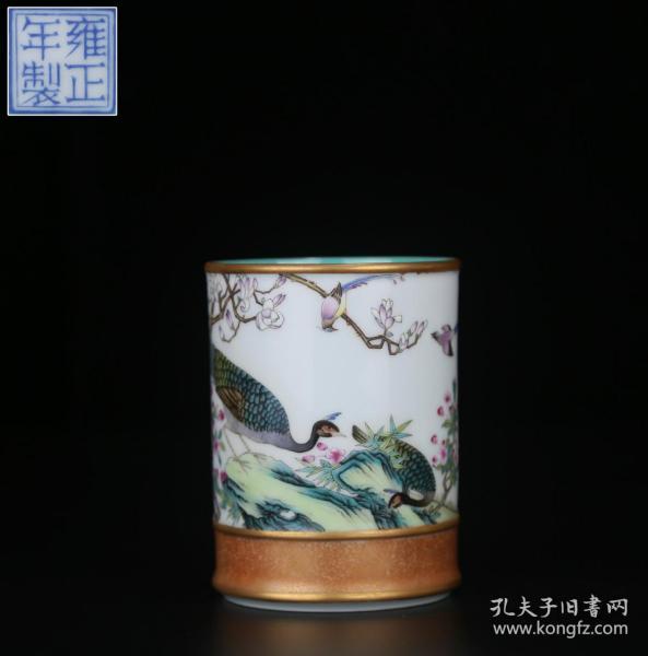 """雍正年制""""款琺瑯彩孔雀詩文筆筒"""