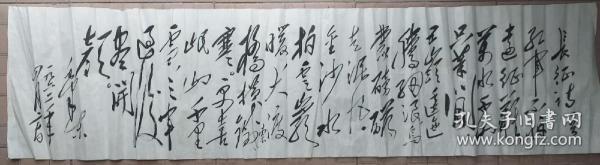 上海 朵云軒 80年代 宣紙 木版水印 毛主席詩詞 長征詩 126*32 8成