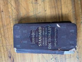 5257:LAIRD LEE'S  VEST-POCKET STANDRD  ENGLISH-SPANISH SPANISH-ENGLISH   dictionary 莱尔德李的背心口袋标准英语-西班牙语英语辞典书口烫金