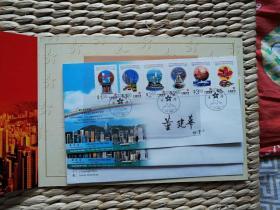 【珍罕 董建华 签名 + 日期 1997 7 1】香港经典邮票系列第十辑尾日封一枚,香港特别行政区成立纪念首日封二枚===1997年