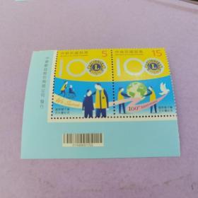 紀334 國際獅子會百年郵票   帶條碼,郵政公司銘   原膠全品