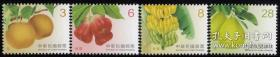 常142 水果郵票(續3)帶邊文字 原膠全品