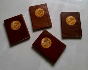 毛泽东选集竖排大32开本繁体1-4卷全