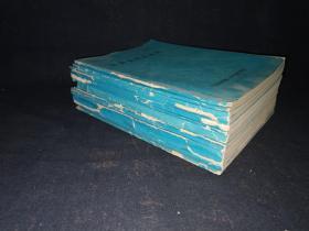 海湖盐科技资料1-12期  1991年全年