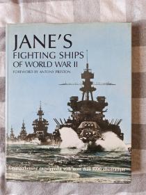 第二次世界大战军舰图鉴