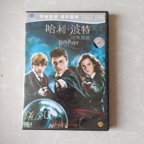 哈利波特与凤凰社 DVD光盘1张