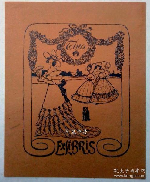 德國早期線刻版仕女藏書票貴族小姐