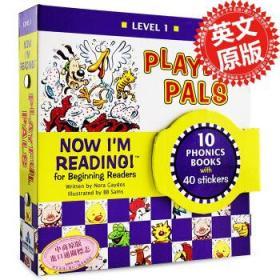 快乐伙伴英文原版Now Im Reading!:Playful Pals我能自阅系列1级-