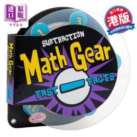 数学齿轮 减法 英文原版 Math Gear Fast Facts Subtraction 数学-