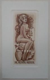 匈牙利雕刻銅版畫藏書票裸女模特