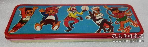 铁皮盒:动漫荟萃(阿童木?匹诺曹?孙悟空?阿凡提?哪咤)童话往事