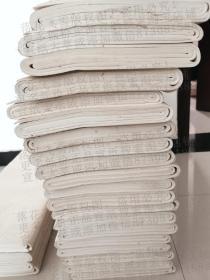 2004年汪同和老纸,04年净皮。非红星宣纸。汪同和宣纸,汪同和净皮,出口宣纸。