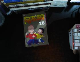 乌龙院   【28---48册,21本合售】