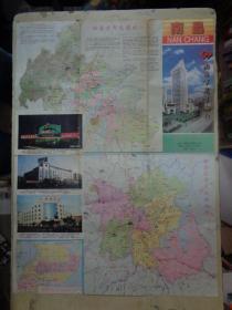 国家历史名城:南昌市交通旅游图(跨世纪最新版)【1999年一版一印】