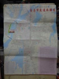 国家历史名城:南昌市交通旅游图(2006版)