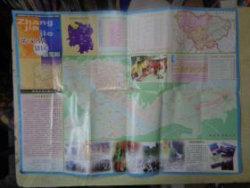 张家界景区游览图